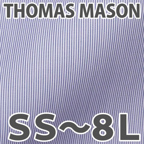 英国王家御用達 最高級生地であなただけのオーダーシャツをお作りします ジャストフィットがカッコイイこだわりのオーダーシャツ 送料無料 SS~8L トーマスメイソン 日本製 オーダーシャツ メンズ ビジネスドレスシャツ Thomas Mason オーダーメイド ブルー-ストライプ パターン お洒落 いよいよ人気ブランド 半袖 大きいサイズ 長袖 スリム 703 カスタマイズ 綿100% ワイシャツ クールビズ シャツ