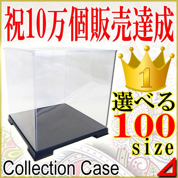高玩偶情况花祥滑冰情况收集情况陈列柜塑料情况宽度32cm×纵深32cm×50cm