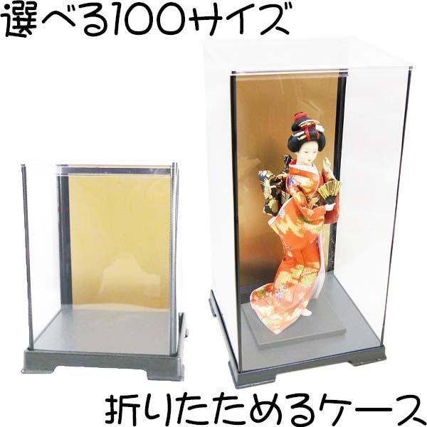 雛人形ケース 背面金張りケース W50cm×D32cm×H35cm