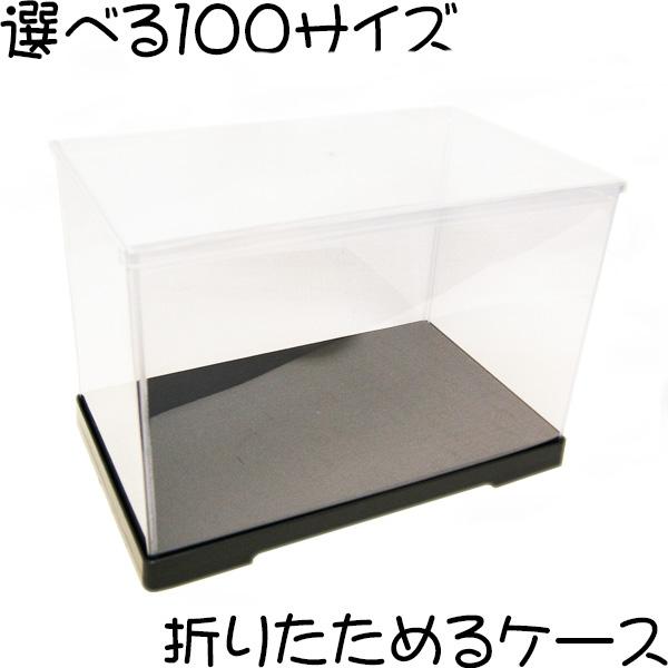 コレクションケース W500 フィギュアケース 人形ケース 特注品 幅50cm×奥行32cm×高35cm