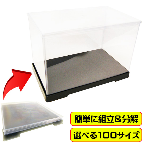 コレクションケース ミニカーケース フィギュアケース 幅30cm×奥18cm×高24cm