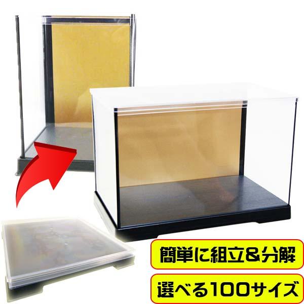 人形ケース 雛人形ケース フィギュアケース コレクションケース 背面金張りケース W12cm×D12cm×H36cm