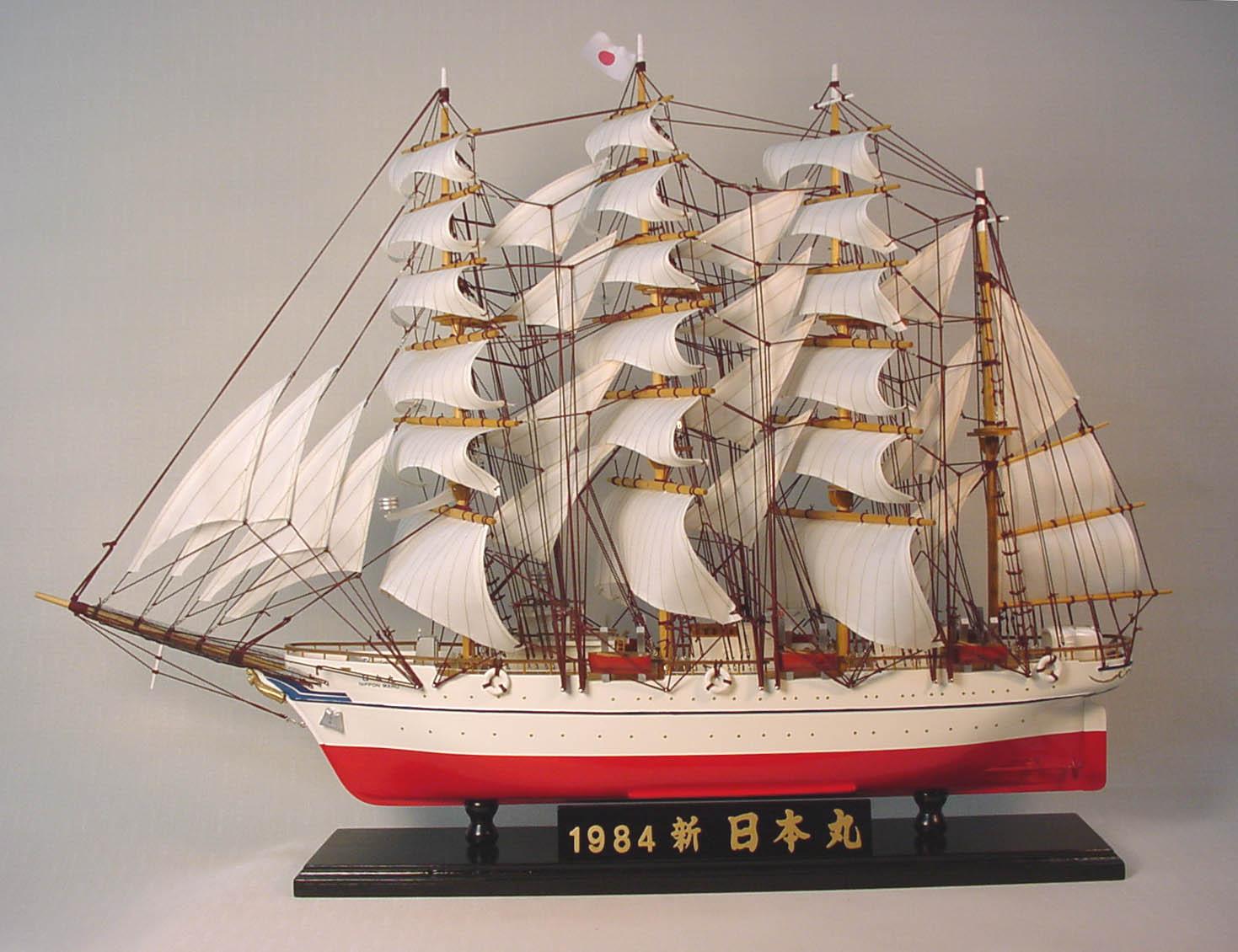 帆船模型 モデルシップ (完成品) No226 新日本丸 新築祝 開業祝 お祝い 門出【_のし】【_メッセ入力】