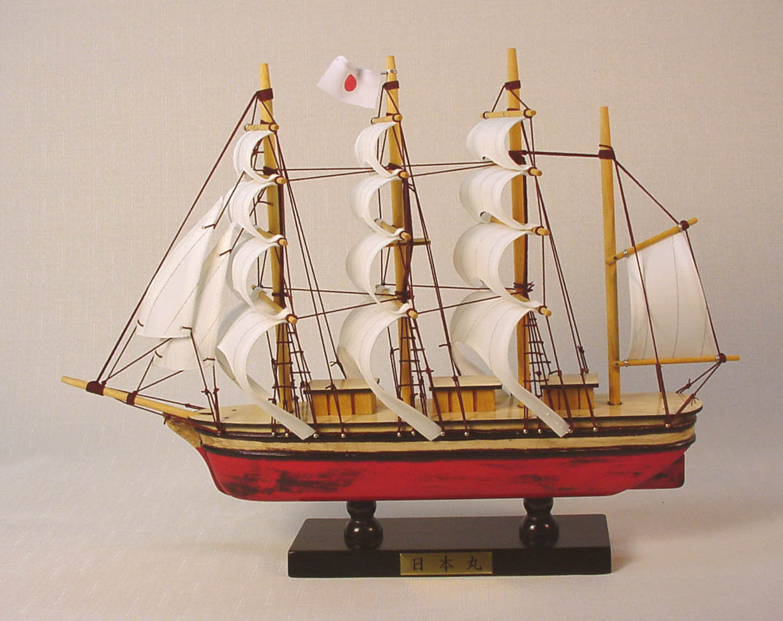 帆船模型 モデルシップ (完成品) No251 日本丸 新築祝 開業祝 お祝い 門出【楽ギフ_のし】【楽ギフ_メッセ入力】