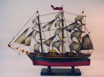 帆船模型 モデルシップ 完成品 No252 カティーサーク アンティーク 新築祝 開業祝 お祝い 門出【楽ギフ_のし】【楽ギフ_メッセ入力】