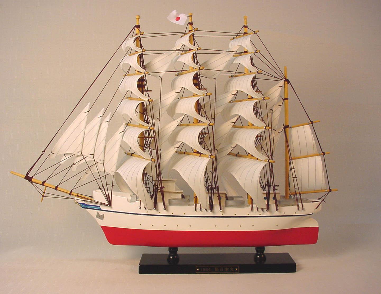 帆船模型 モデルシップ 完成品 No253 新日本丸 新築祝 開業祝 お祝い 門出【楽ギフ_のし】【楽ギフ_メッセ入力】