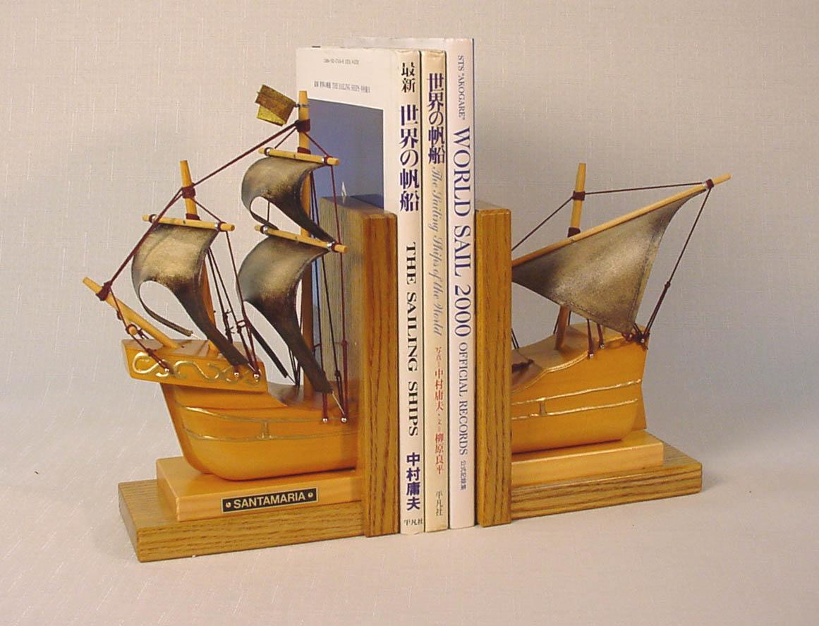 帆船模型式ブックエンド (完成品) No501 サンタマリア 新築祝 開業祝 お祝い 門出【楽ギフ_のし】【楽ギフ_メッセ入力】