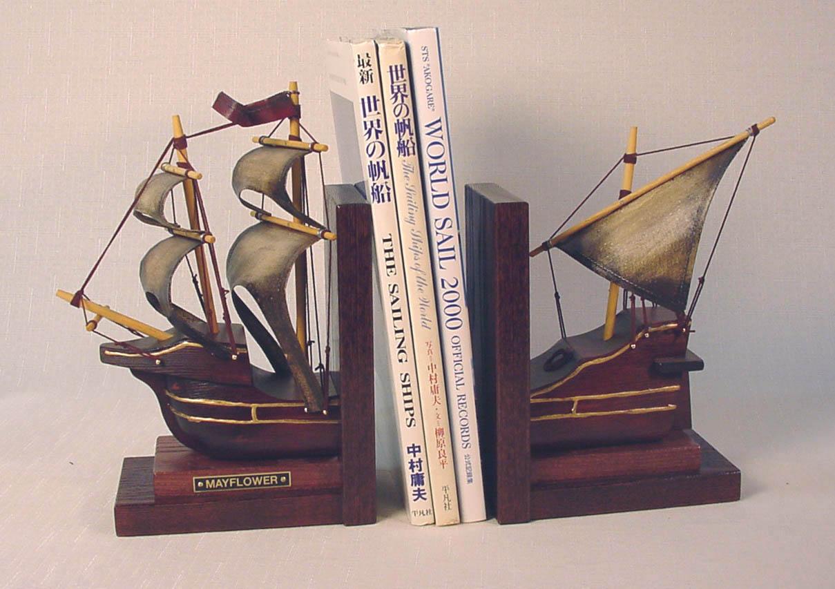帆船模型式ブックエンド 完成品 No502 メイフラワー 新築祝 開業祝 お祝い 門出【楽ギフ_のし】【楽ギフ_メッセ入力】