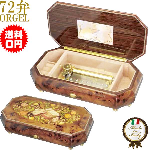 72弁オルゴール EX313JK イタリア象嵌 orgel music box オルゴール療法 音楽療法 _のし _メッセ入力 お得,新品