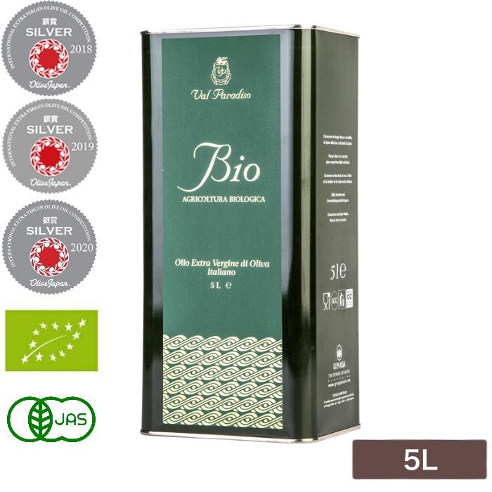 ヴァルパラディーソ『ビオ(5L/5000ml)』[シチリア産]|オーガニック エキストラバージン オリーブオイル