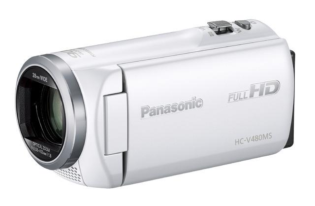 Panasonic Panasonic デジタルハイビジョンビデオカメラ HC-V480MS-W ホワイト HC-V480MS-W ホワイト, ナルコチョウ:ed540d3a --- m2cweb.com