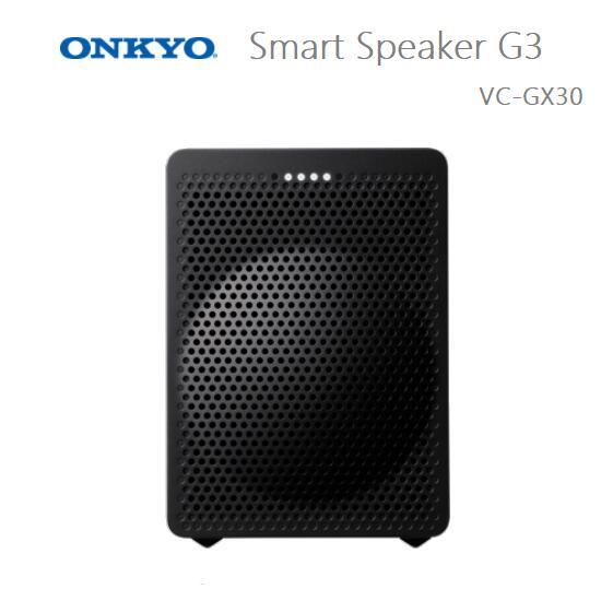 ONKYO オンキョー スマート スピーカー G3 VC-GX30(B) ブラック Googleアシスタント搭載