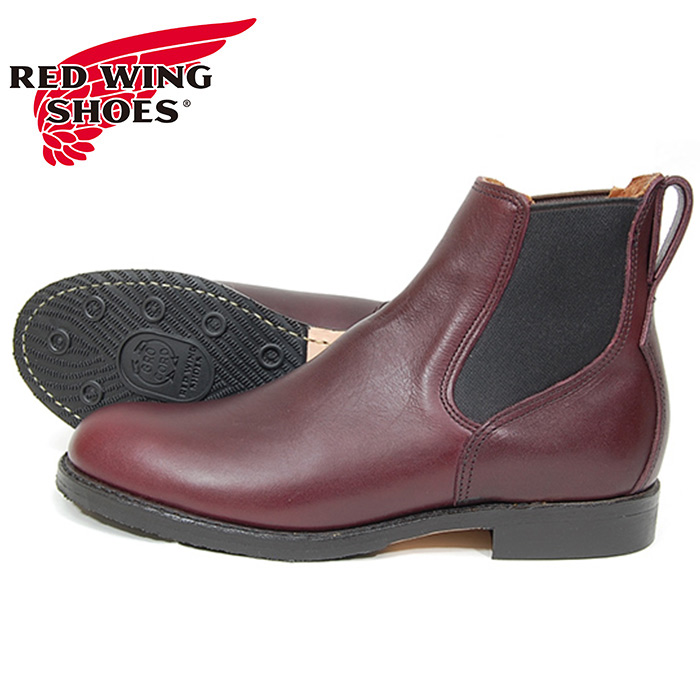 professional sale website for discount cost charm falcon16: Redwing / classical music dress /