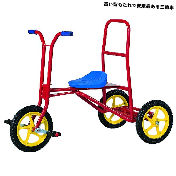 スーパー三輪DX 大型三輪車