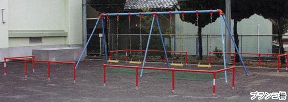 公園 タイムセール 保育園 幼稚園 施設 公共 商業遊具 工事費別途 ブランコ柵 メンテナンス時や交換に 送料 おしゃれ 4連用片側