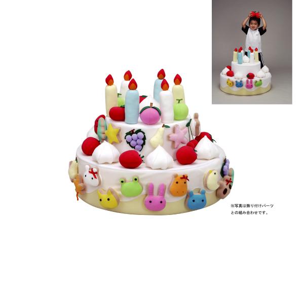 巨大デコレーションケーキ【ぬいぐるみ】