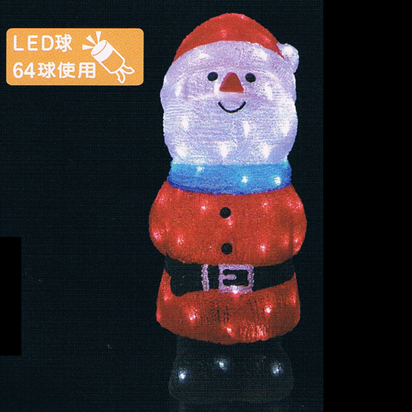 LEDクリスタルモチーフ サンタクロース ハッピー