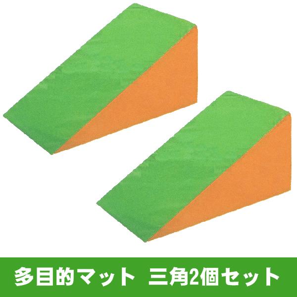 完璧 多目的マット・三角型(2個セット), ナガワムラ:1351a66a --- canoncity.azurewebsites.net