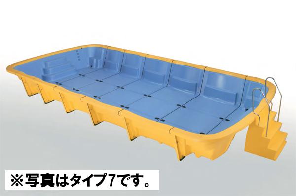 大型プール リップル型マリン タイプ4(送料、工事費別途)
