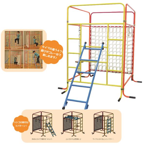 ユニット式ジム 室内用 子供向け運動遊具