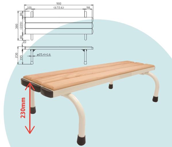 園児用ベンチ 1台 子供用ベンチ 椅子 業務用