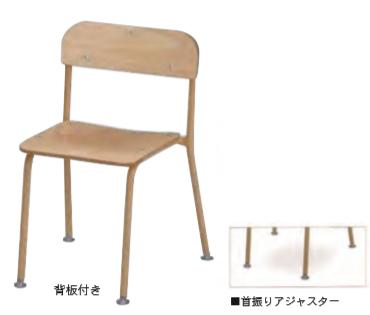園児用椅子 首振りアジャスター 背板付き 業務用 施設 保育園 幼稚園
