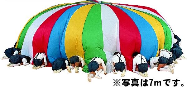 彩り鮮やかなプレイバルーン 保育園 早割クーポン 幼稚園 運動会 5色型 プレイバルーン 新作送料無料 5m ※本体のみ※