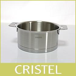 CRISTEL クリステル鍋 両手深鍋 14cm (フタ 別売)  Lシリーズ (メーカー保証10年).