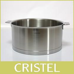 CRISTEL クリステル鍋 両手深鍋 22cm (フタ 別売)  Lシリーズ (メーカー保証10年).