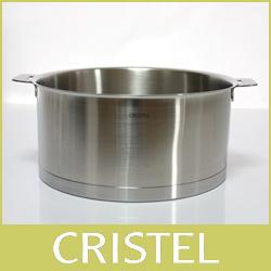 CRISTEL クリステル鍋  両手深鍋 24cm (フタ 別売)   Lシリーズ (メーカー保証10年).