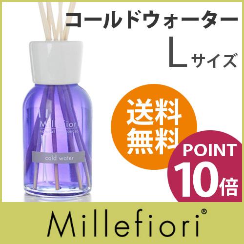 Millefiori ( ミッレフィオーリ ) フレグランス リード ディフューザー ( L ) 【 Natural 】/ コールドウォーター Cold Water .