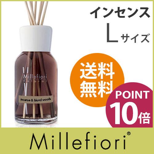 Millefiori ( ミッレフィオーリ ) フレグランス リード ディフューザー ( L ) 【 Natural 】/ インセンス & ブロンズウッド Incense & Blond Woods .