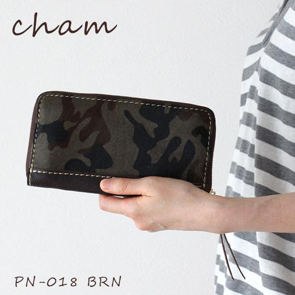 cham ( チャム ) 革 ( レザー ) 長財布 PONY-CAMO ( ポニー カモ ) CAMO ROUND ZIP WALLET / ブラウン PN-018 BRN 迷彩 ジッパータイプ .