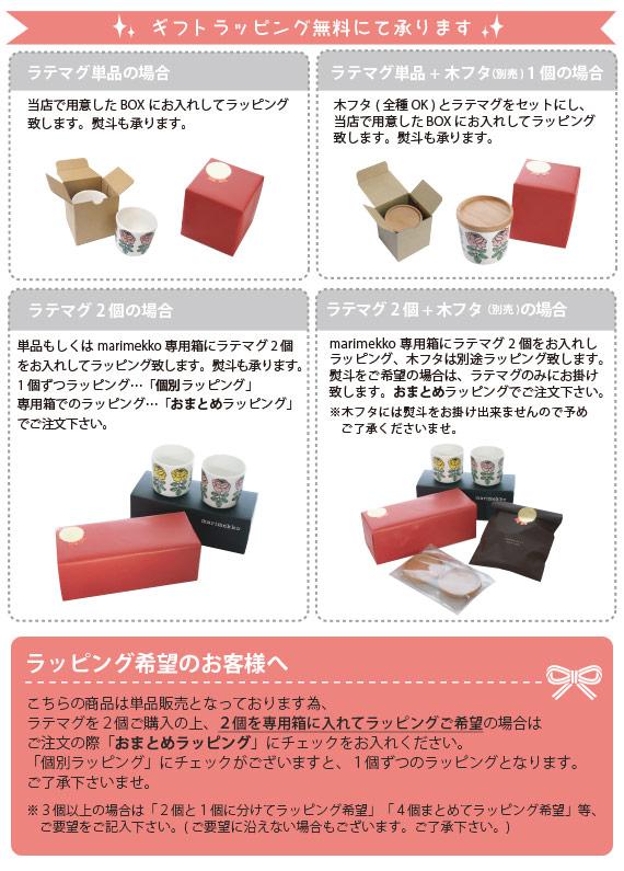ブランドM~P>marimekko>日本限定 KESTIT OIVA>日本限定 KESTIT OIVA / イエロー(2018SS)