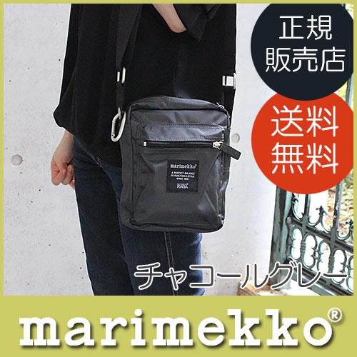 marimekko 『 Cash & Carry 』 ショルダーバッグ /チャコールグレー( コールブラック ) .