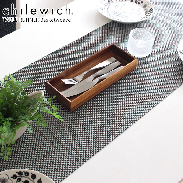 チルウィッチ chilewich テーブルランナー BASKETWEAVE ( バスケットウィーブ )/ 全2色  【 正規販売店 】