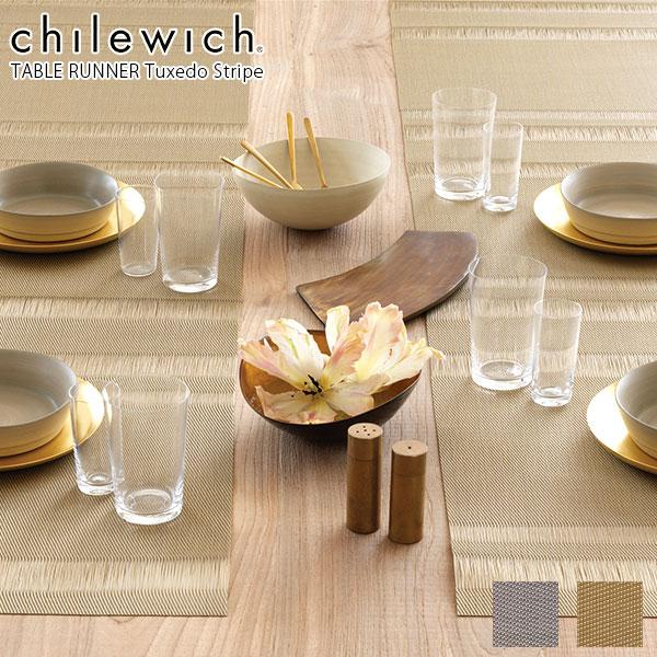 チルウィッチ chilewich テーブルランナー タキシード ストライプ TUXEDO STRIPE / 全2色 【 正規販売店 】