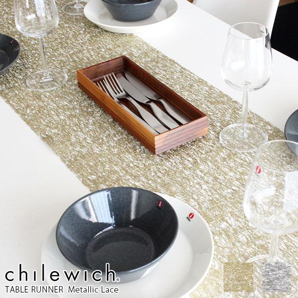 【 送料無料 】 チルウィッチ ( chilewich ) テーブルランナー メタリック レース METALLIC LACE / 全2色 .