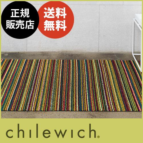 【 送料無料 】チルウィッチ ( chilewich ) フロアマットキッチンマット ランナー シャグ ( shag ) スキニー ストライプ 183×61cm Skinny Stripe / 4色 .