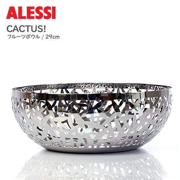 ALESSI ( アレッシー アレッシィ ) CACTUS! カクタス フルーツボウル / 29cm シルバー.