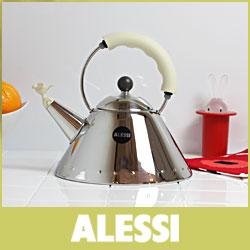 ALESSI ( アレッシー アレッシィ ) バードケトル / やかん ホワイト.