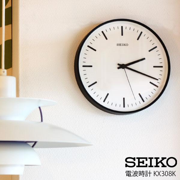 【 送料無料 】SEIKO ( セイコー ) 電波時計 STANDARD ANALOG CLOCK ( スタンダード アナログクロック ) Lサイズ / ブラック ( KX308K ).