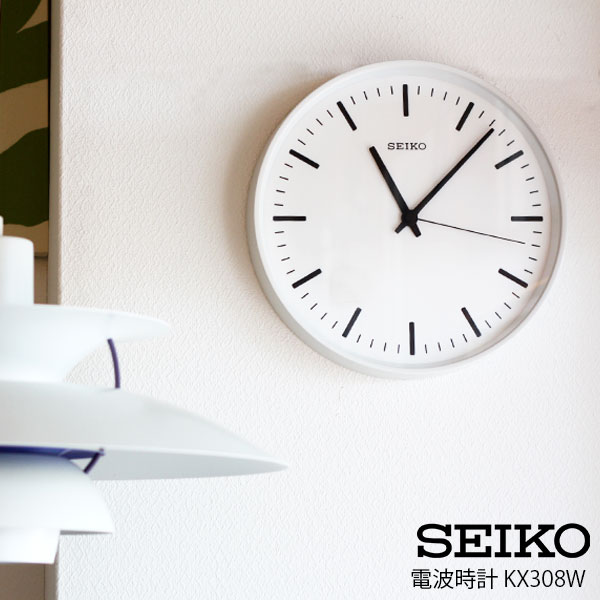 【 送料無料 】 SEIKO ( セイコー ) 電波時計 STANDARD ANALOG CLOCK ( スタンダード アナログクロック ) Lサイズ / ホワイト ( KX308W ).