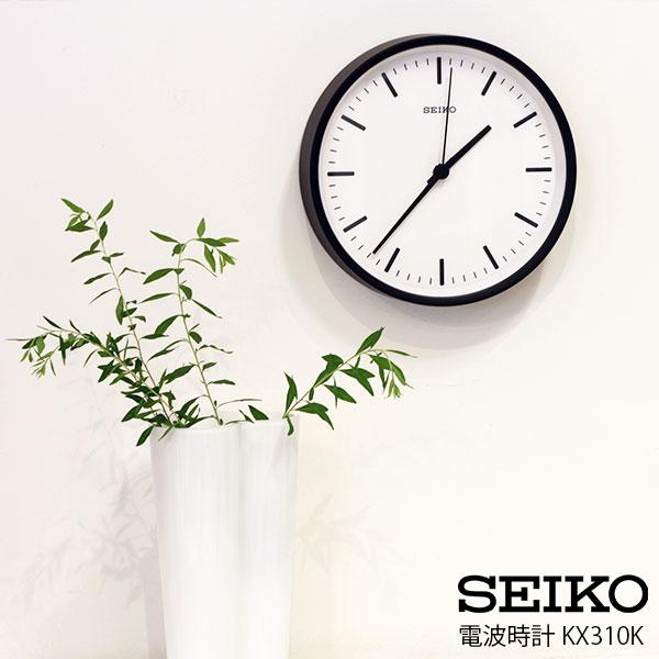 【 送料無料 】 SEIKO ( セイコー ) 電波時計 STANDARD ANALOG CLOCK ( スタンダード アナログクロック ) Sサイズ / ブラック ( KX310K ).