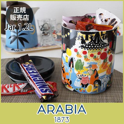 【 正規販売店 】 アラビア ( ARABIA ) ムーミン ( MOOMIN ) ジャー 1,2L ( 蓋つき ) / Friendship ( フレンドシップ ) .
