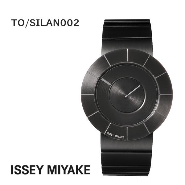腕時計 ISSEY MIYAKE ( イッセイ・ミヤケ ) 「TO/ティー・オー」 SILAN002 メタルバンドモデル / ブラック 【 正規販売店 】