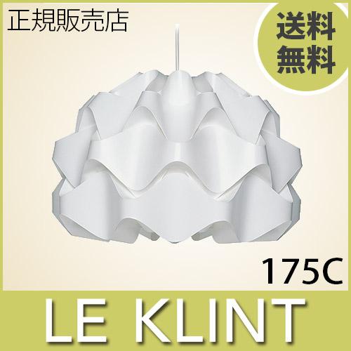 LE KLINT ( レ クリント ) 北欧 照明ペンダント ライト『 175C (受注品)』( ランプ別 ) ラッピング不可 .