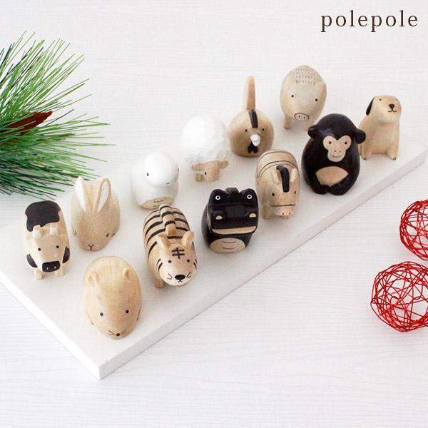 ぽれぽれ polepole 木製 置き物 えと シリーズ 十二支 + 台座 セット .