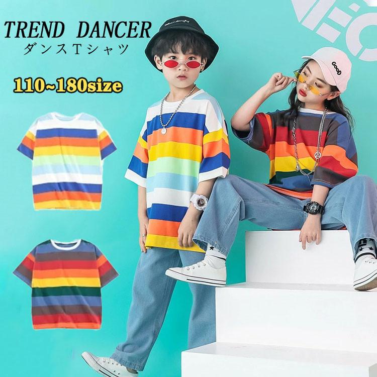 キッズダンス衣装 ダンス ヒップホップ トップス K-POP tシャツ カッコイイ ゆったり 即納 キッズ ダンス衣装 ダンストップス 虹色 ストリート b系 男の子 ガールズ hiphop 女の子 シャツ キッズダンス 定番 ファッション かわいい オンラインショッピング