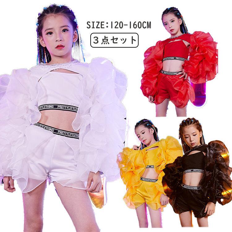 k-pop ダンス衣装 3点セット ダンス へそ出し トップス ジャズ ヒップホップ 原宿系 4色 キッズダンス衣装 セットアップ ショートパンツ ステージ衣装 団体服 JAZZ 子供 セール特価 HIPHOP 120-160cm ジャズダンス 韓国子供服 発表会 おしゃれ 開店祝い 衣装 女の子